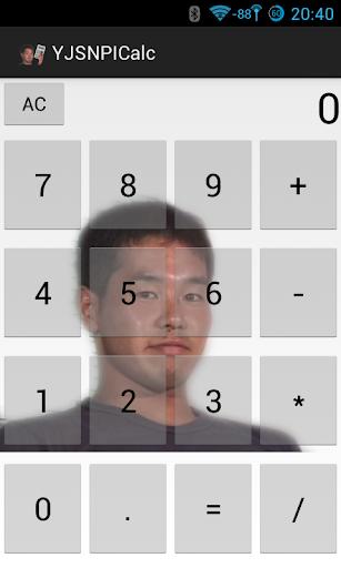 YJSNPI電卓