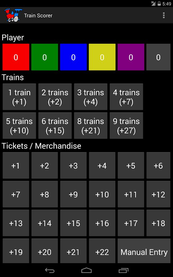 Train Scorer- screenshot