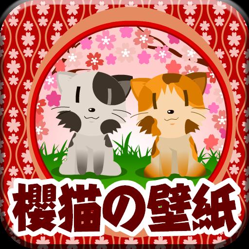 櫻猫 -ライブ壁紙- 個人化 App LOGO-硬是要APP