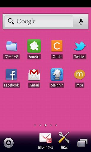 cyclamen pink wallpaper