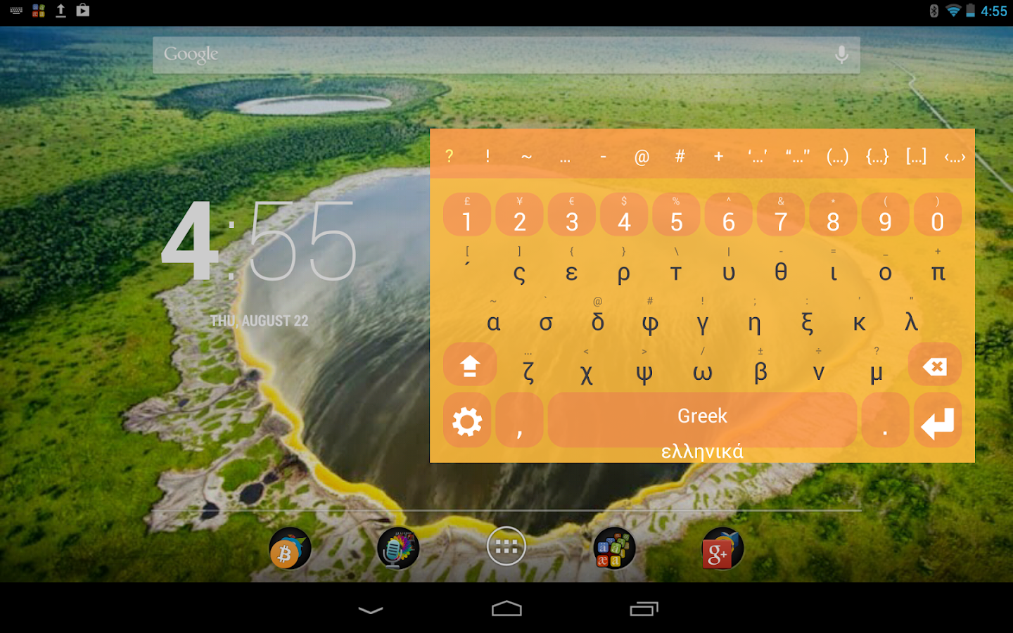 Multiling Keyboard (new beta) - screenshot