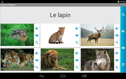 玩免費教育APP|下載一月学会法语 app不用錢|硬是要APP