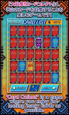 CARD COLLECT - screenshot