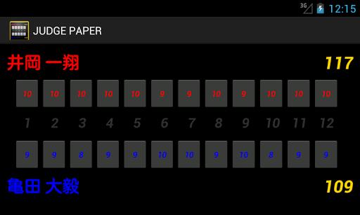 玩免費運動APP|下載JUDGE PAPER【ジャッジペーパー】 app不用錢|硬是要APP
