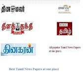 Popular Tamil News Papers