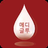 메디글루-혈당 및 운동량 측정