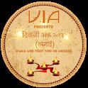 Marathi Magazine - Diwali Ank icon