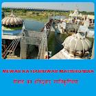Matri Kundiya icon