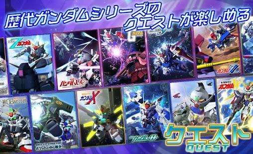 SDガンダム ジージェネレーション フロンティア - screenshot thumbnail