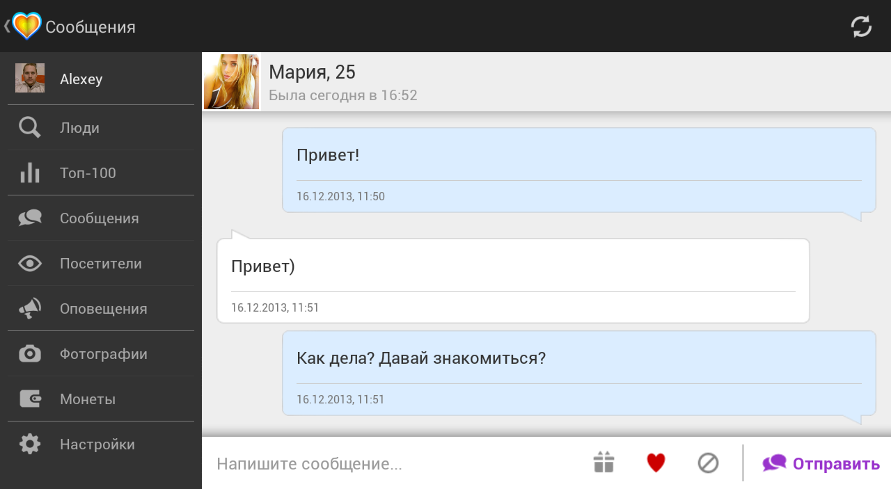 Dating mail ru