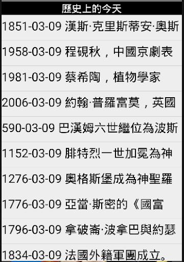 中華電信:CSR領航者,提供雲端服務(Hami+)、寬頻上網、資訊安全、多螢服務及資費優惠方案   Chunghwa Telecom