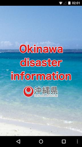 Okinawa disaster information