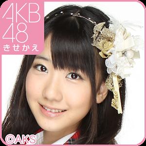 AKB48きせかえ(公式)柏木由紀-TP- 個人化 App LOGO-硬是要APP
