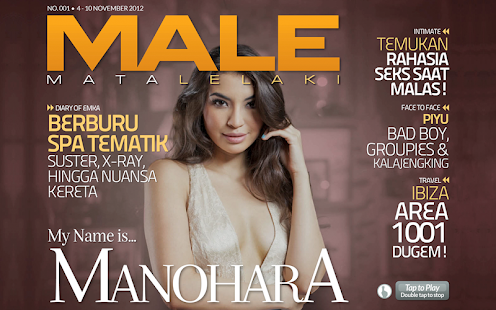 MALE Magazine- screenshot thumbnail