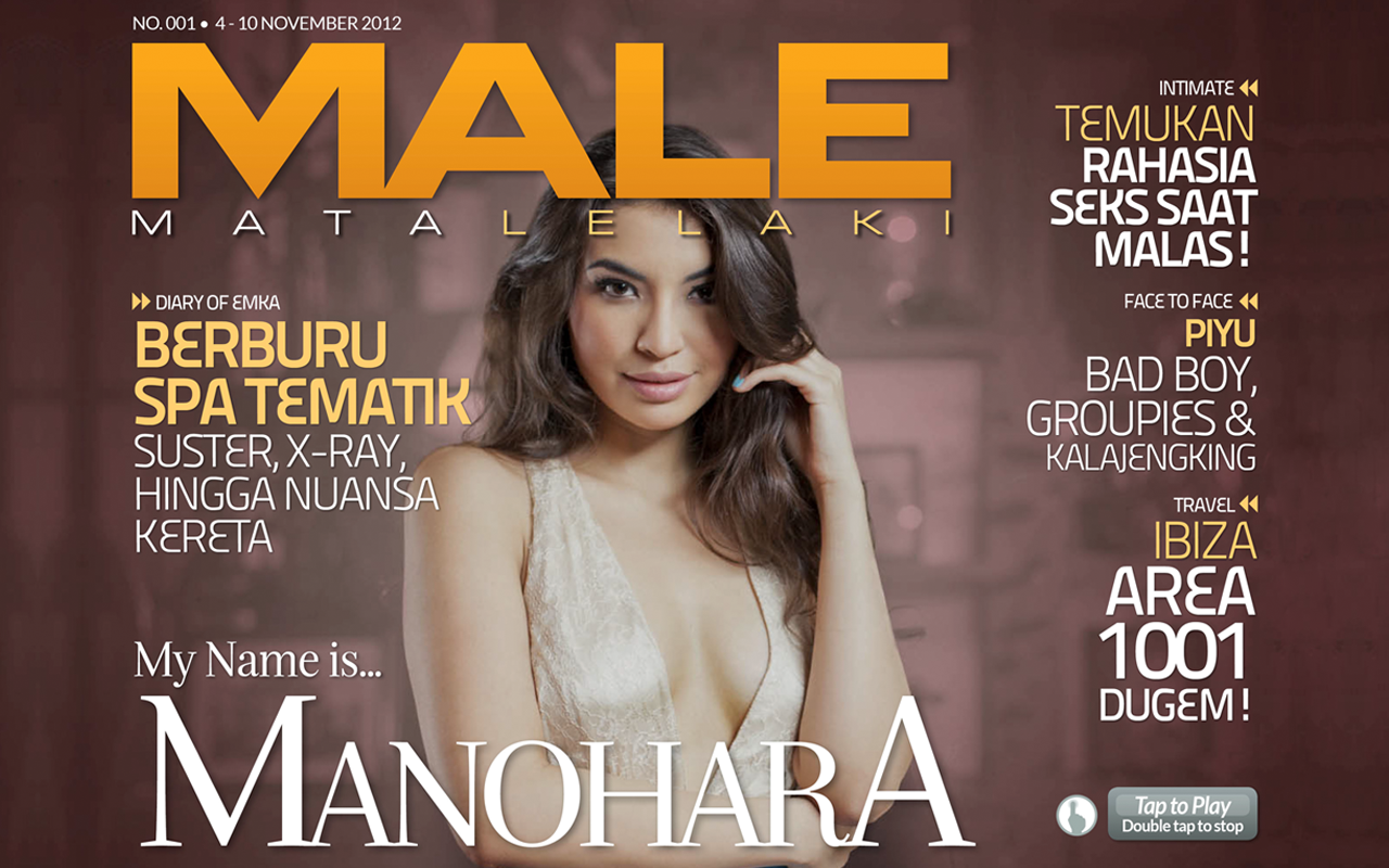 MALE Magazine- screenshot