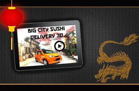 大城市的壽司交貨 3D