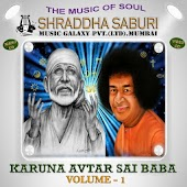 SAI BABA Free Songs