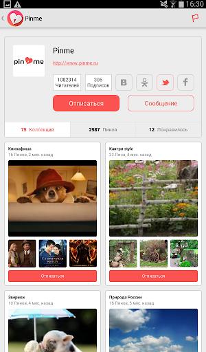 玩社交App|Pinme - картинки и коллажи!免費|APP試玩