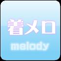 着うた&着メロアプリ集★音楽、歌詞、着信音設定 icon