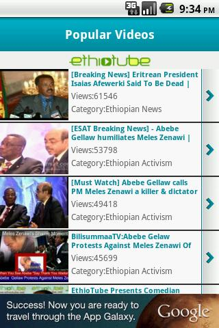 EthioTube - Ethiopian Videos. - screenshot