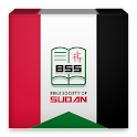 The Bible Society in Sudan