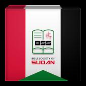 The Bible Society in Sudan