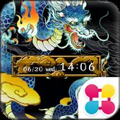 Indigo Blue Dragon for[+]HOME