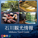 Ishikawa Travel Guide icon