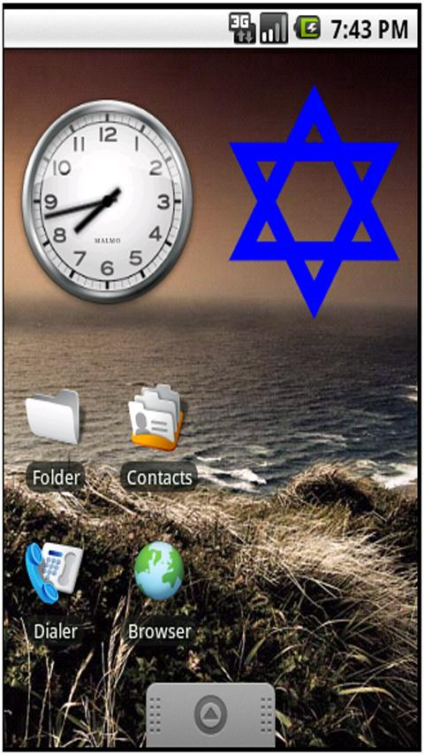 Star of David Sticker Widget - screenshot