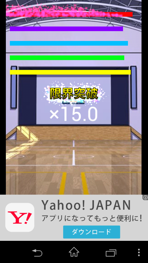 THE BASKETBALL Three-Pointer - screenshot