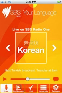 SBS Your Language - screenshot thumbnail