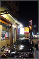 三頓青-台客食堂