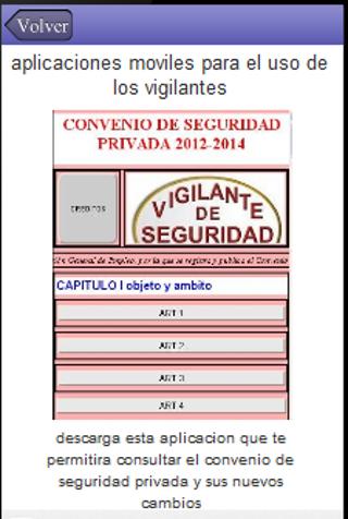 【免費教育App】seguridad privada-APP點子