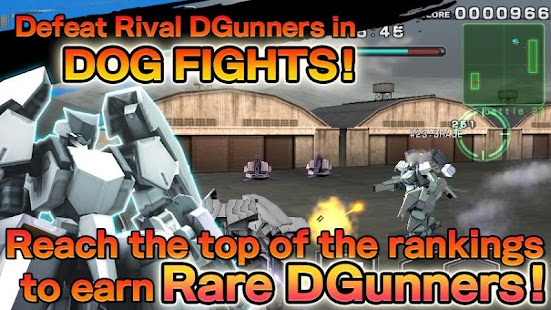 Destroy Gunners ZZ - screenshot thumbnail