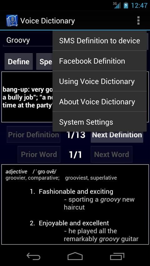 Voice Dictionary- screenshot