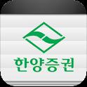 한양증권 하이굿 SMART icon