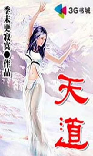 新日本語能力測驗N1必勝字彙(20K+2MP3)-金石堂網路書店