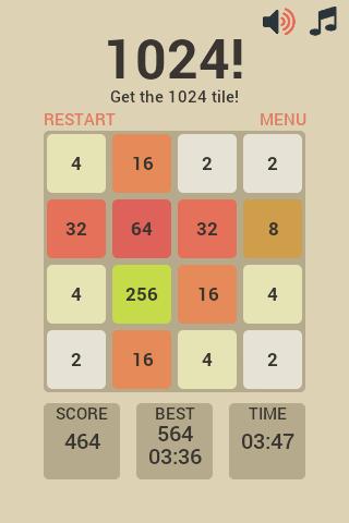 1024益智游戏