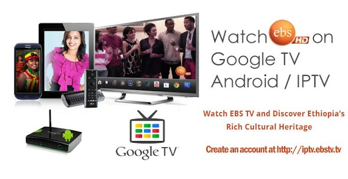EBS TV