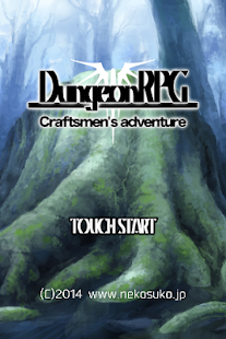 DungeonRPG Craftsmen adventure- screenshot thumbnail