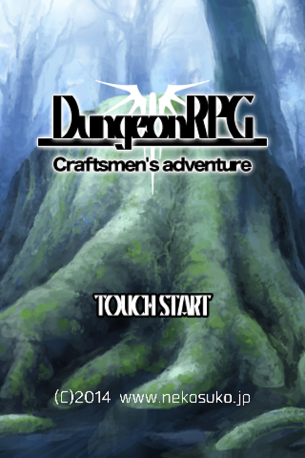 DungeonRPG Craftsmen adventure- screenshot