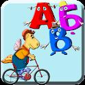 Алфавитный мостик icon