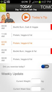 Vemma Bod·ē App- screenshot thumbnail