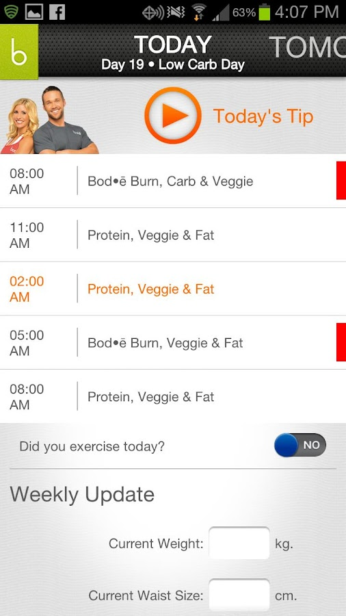 Vemma Bod·ē App- screenshot