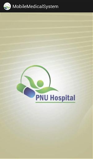 Mobile Medical System