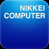 日経コンピュータDigital for スマートフォン