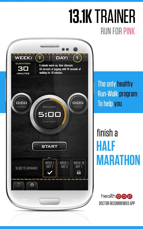 Half Marathon Trainer - screenshot