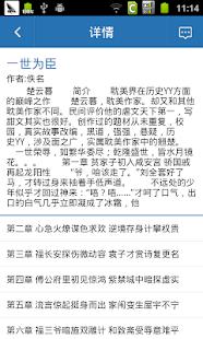 免費下載書籍APP|经典小说 app開箱文|APP開箱王