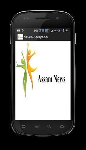 Assam Top News