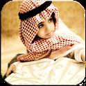 تلاوات اطفال - أحمد سعود icon